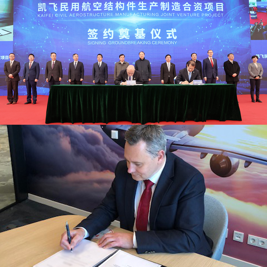 GKN Aerospace, SAMC and AVIC Supply sign JV agreement for advanced aerostructures